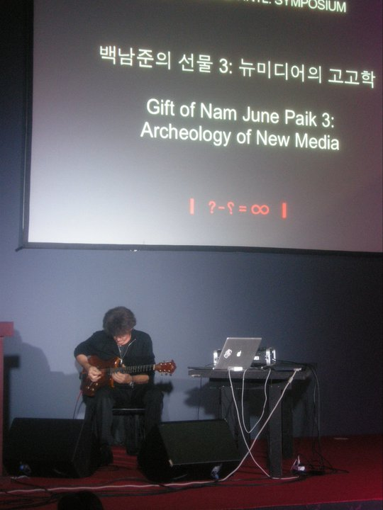 NAM JUN PAIK MUseum-18-Dec- SEOUL